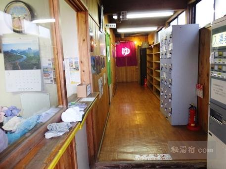 須川高原温泉2016-風呂16