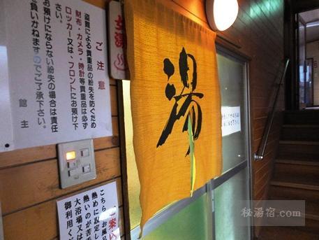 須川高原温泉2016-風呂23