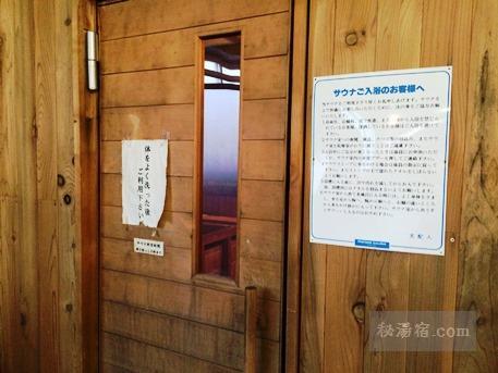 須川高原温泉2016-風呂41