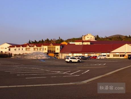 須川高原温泉 旅館部 部屋30