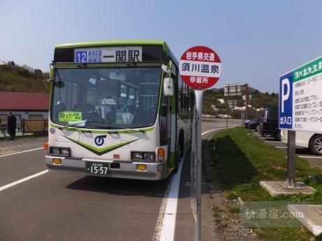 須川高原温泉 旅館部 部屋51