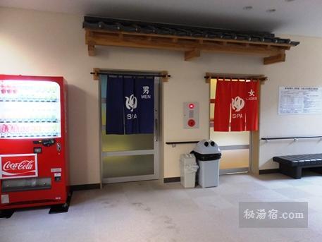 須川高原温泉2016-風呂2