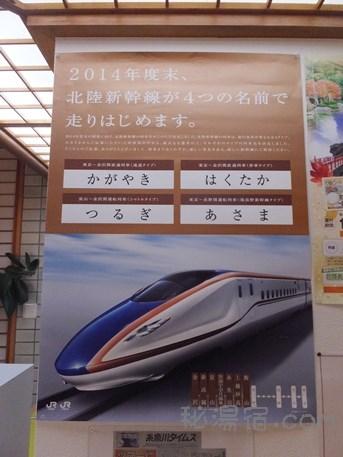 笹倉温泉龍雲荘42