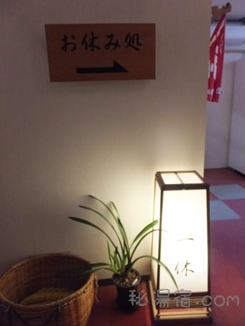 笹倉温泉龍雲荘63