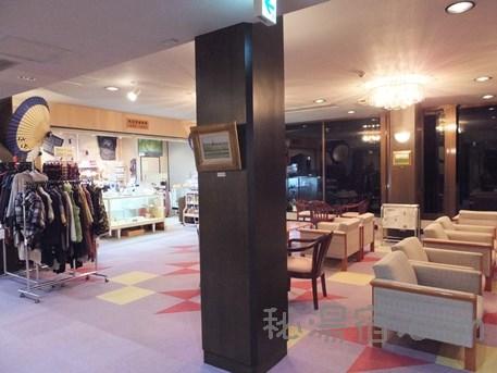 笹倉温泉龍雲荘59
