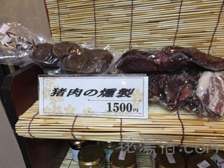 笹倉温泉龍雲荘54