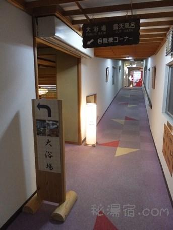 笹倉温泉龍雲荘22