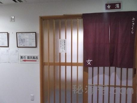 笹倉温泉龍雲荘12