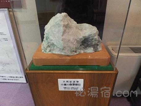 笹倉温泉龍雲荘60