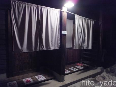 院内妙見温泉2