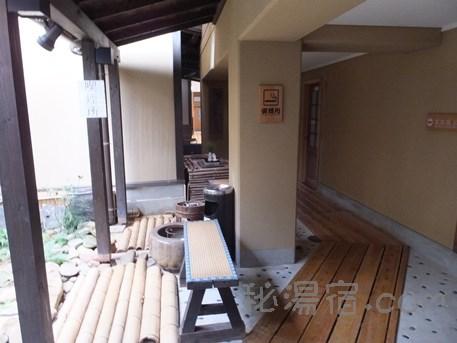 平山旅館11