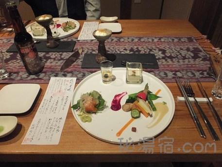【長野】奥山田温泉 満山荘 宿泊レポ その2 お食事編  [閉館]