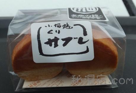 田中本家58