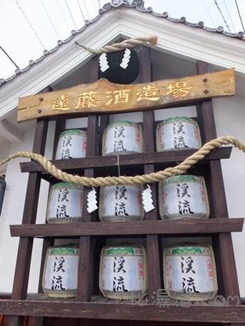 遠藤酒造2