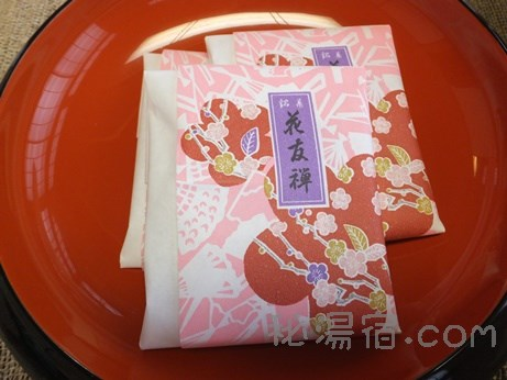 法師温泉長寿館3-45
