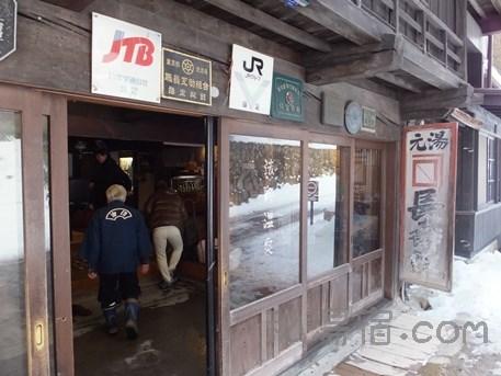 法師温泉長寿館3-5