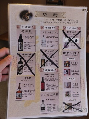法師温泉長寿館3-162