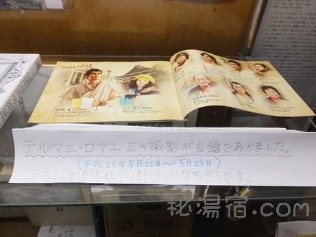 法師温泉長寿館3-42