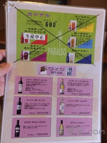 法師温泉長寿館3-163