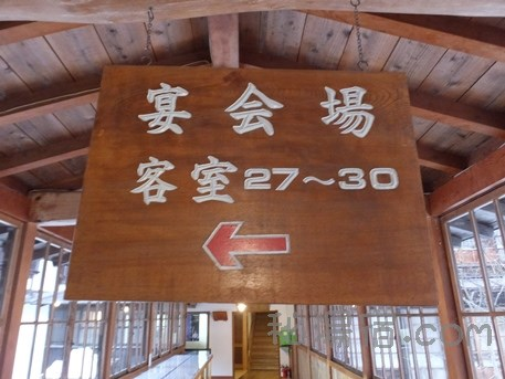 法師温泉長寿館3-102