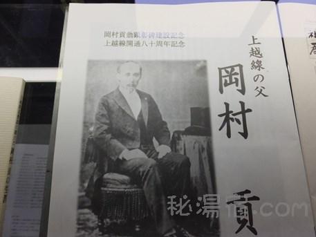 法師温泉長寿館3-134