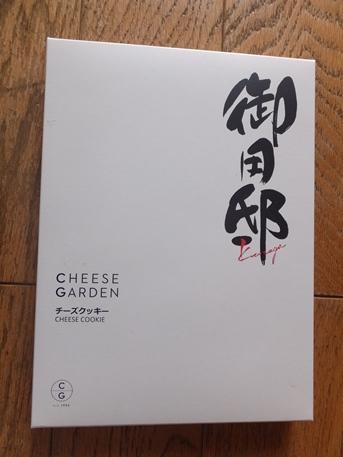 那須高原SA下り3-1