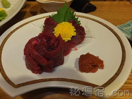 元湯甲子温泉大黒屋3-27