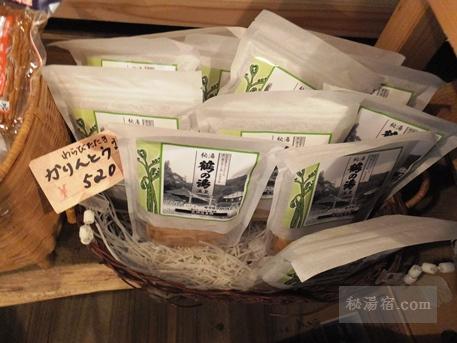 鶴の湯-土産100