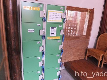 宝川温泉68