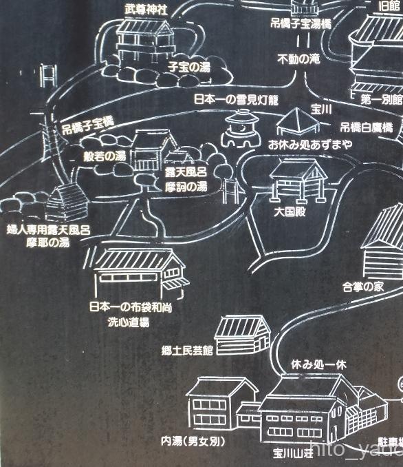 宝川温泉54