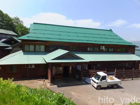 五色温泉 宗川旅館9