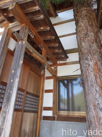 湯ノ花温泉 弘法の湯22