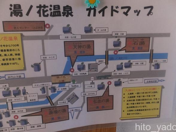 湯ノ花温泉 弘法の湯5
