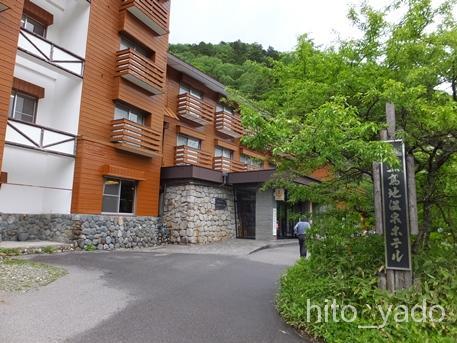 上高地温泉ホテル10