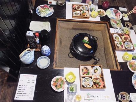 【熊本】産山温泉 奥阿蘇の宿 やまなみ 宿泊 その2 お食事編