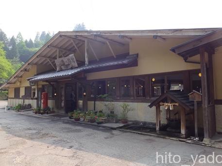 山口旅館-部屋1