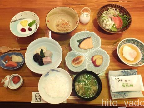 谷旅館の朝食2