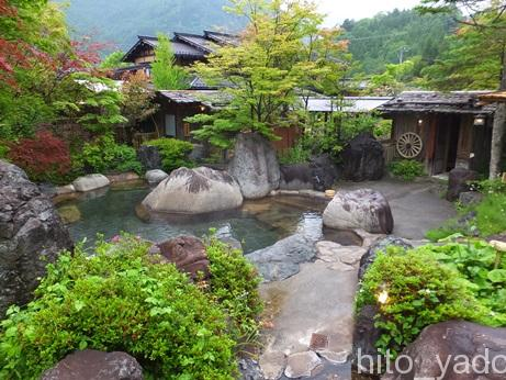 谷旅館の温泉7