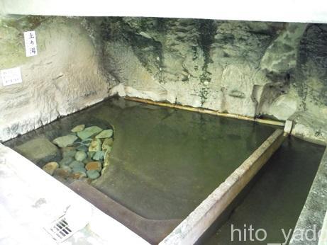 壁湯温泉 共同浴場3