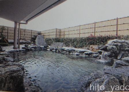 【群馬】小野上温泉 さちのゆ ★★★