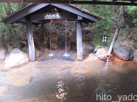 【熊本】黒川温泉 旅館 山河 宿泊 & 日帰り入浴 お風呂編