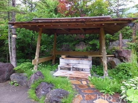 谷旅館の温泉10