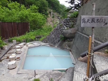 日光沢温泉39