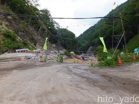 日光沢温泉18