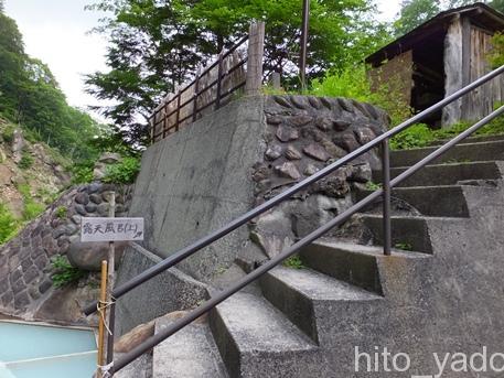 日光沢温泉43