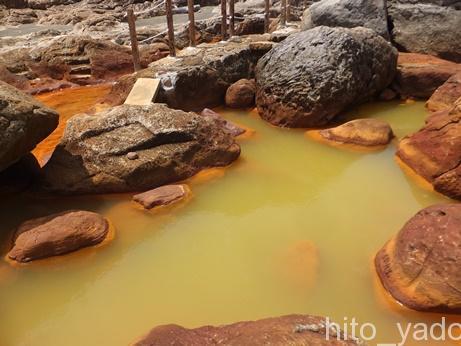地鉈温泉11
