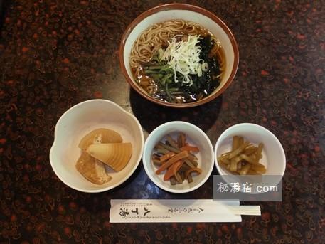 【栃木】八丁の湯 日帰り入浴 昼食+送迎付プラン