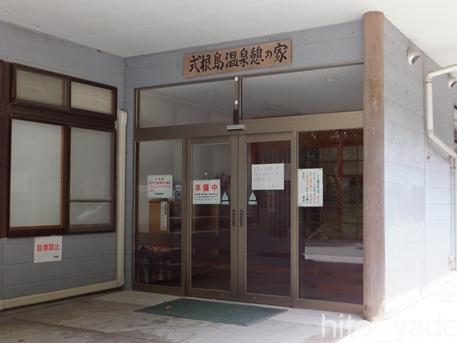式根島 憩いの家3