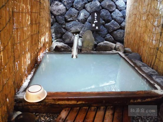蔵王温泉 おおみや旅館 日帰り入浴 ★★★★