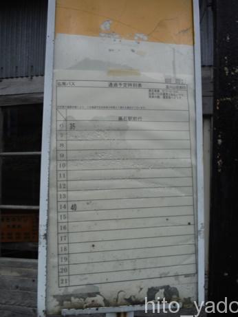 温川山荘33